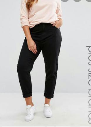 Джинсовые брюки нс