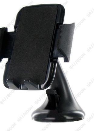 Универсальный автомобильный держатель для мобильных телефонов