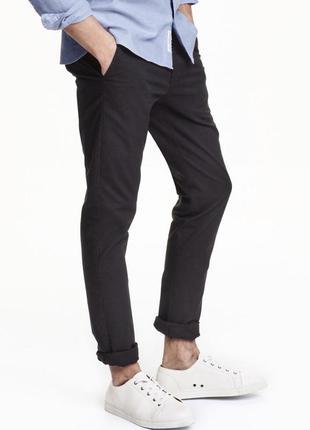 Чёрные брюки чиносы h&m , skinny fit !