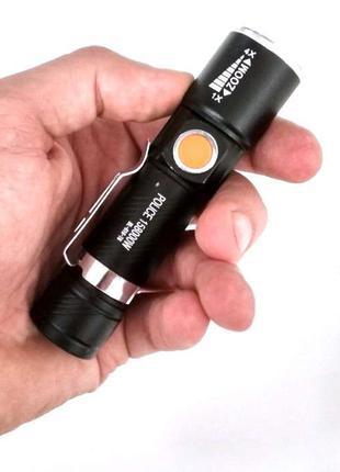 Мощный тактический фонарик POLICE BL-616-T6, фонарь ручной