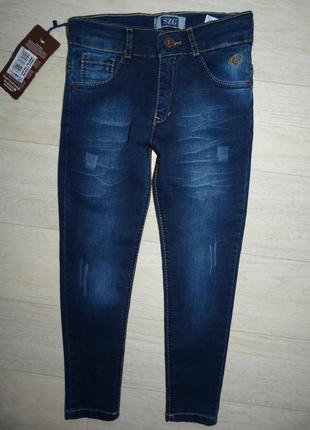 Стрейчевые скинни, джинсы китай на 6-7 лет