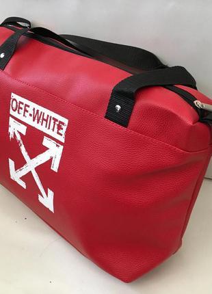 Стильная спортивная,дорожная,городская сумка,эко кожа