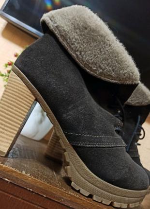 Замшевые ботинки с опушкой
