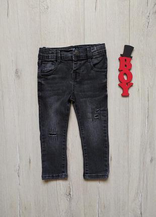 1,5-2 года, джинсы с потертостями denim co.