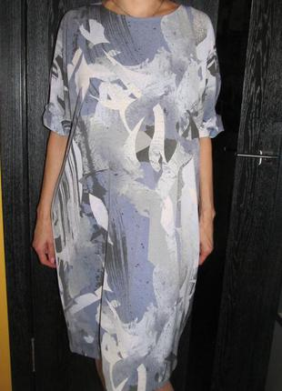 Очаровательное платье next р. 18