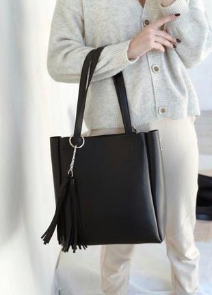 Объемная сумка 2 в 1: шоппер и клатч с длинным ремешком, черный