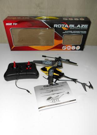 Радиоуправляемый вертолет B&M Rota Blaze bmstores (нерабочий)