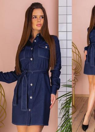 платье-рубашка, ткань джинс