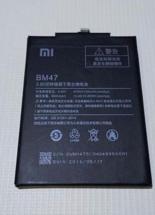 Оригинальная батарея для Xiaomi Redmi 3s Pro 4a Note 3 4x BM46...