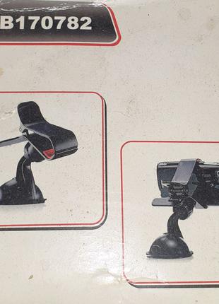 Прищепка держатели для телефона в автомобиль