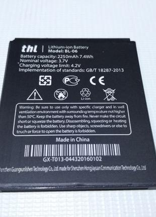 Аккумуляторная батарея для Thl T6S,T6C,PRO,W100,W100S,W200,W200S