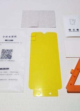 Гидрогелевая пленка стекло для Samsung A50, S8, S8 Plus, S9, S...