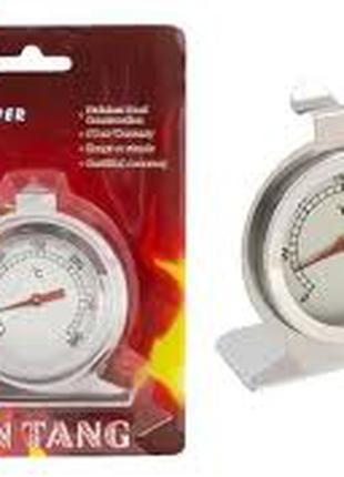 Термометр градусник для духовки с подставкой и крючком