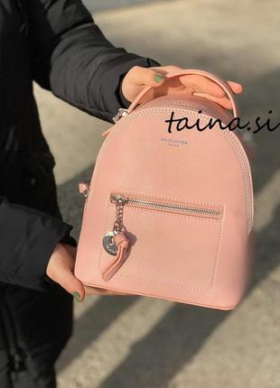 Рюкзак женский david jones 5957-2 пудровый классический розовы...