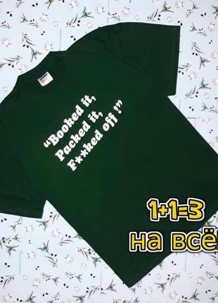 🎁1+1=3 фирменная темно-зеленая мужская футболка, 100% хлопок, ...
