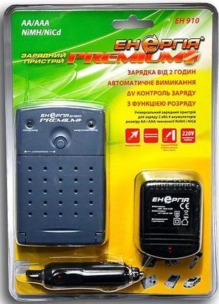 Зарядное устройство Энергия ЕН-910 Премиум+, 2-4 AA, AAA, 800mAh