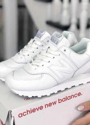 Кроссовки женские New Balance 574 🔥👟👟👟 Белые (9037)