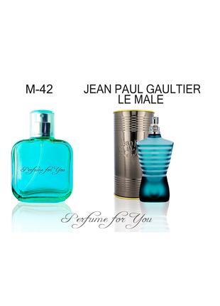 Мужские наливные духи Le Male Jean Paul Gaultier 50 ml