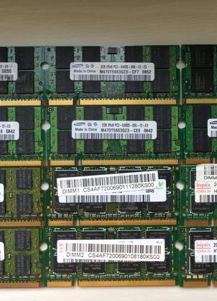 DDR2 2Gb одною планкою для ноутбуків SODIMM