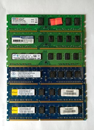 DDR3 2GB 1333MHz Micron/Elixir/Trascend
