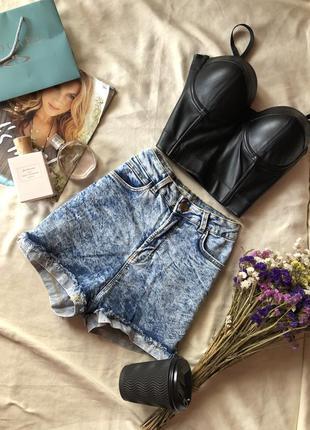 Трендовые джинсовые шорты berska с высокой посадкой и манжетом