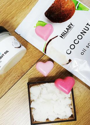 Набор Hillary Скраб Coconut Oil кокосовое масло Premium и мыло