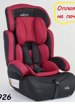 Детское автокресло50923 JOY 9-36 кг. БЕЗ ПРЕДОПЛАТЫ!!!