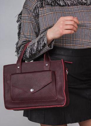 Бордовая кожаная сумка с ручками и длинным ремешком через плечо