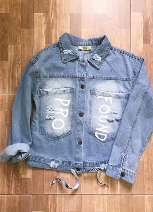 Джинсовая куртка женская oversize