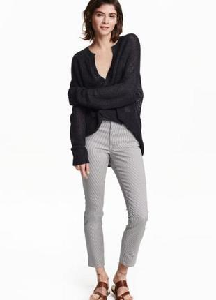 Твиловые брюки джинсы в полоску cropped
