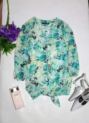 Блуза с разрезами. david emanuel