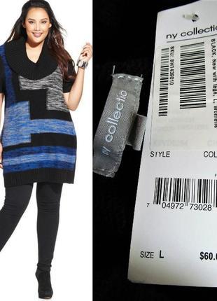 Туника платье-свитер (usa) с короткими рукавами m-l-xl  в крас...