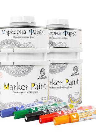 Маркерная краска Le Vanille Whiteboard Paint белая 1 литр