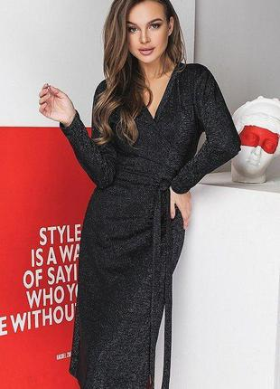 Красивое платье миди на запах с люрексом размер универсальный ...