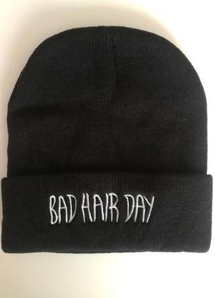 Шапка bad hair day