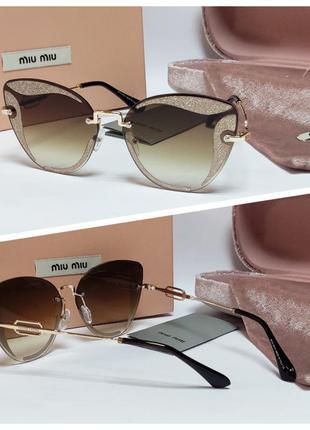 Красивые очки женские лисички солнцезащитные