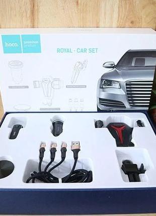 Подарочный Набор Hoco Vip Premium Car Set Лучший Подарок Автом...
