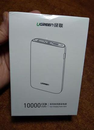 Ugreen PB137 Power Bank 10000mAh QC3.0 быстрая зарядка пауэрбанк