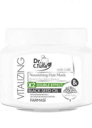 Маска для волос с черным тмином dr. tuna farmasi, 500 мл