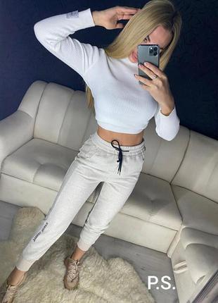 Женские брюки штаны спортивного стиля с манжетами