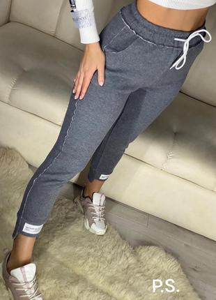 Женские брюки штаны спортивного стиля