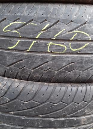 Шины легковые летние Dunlop