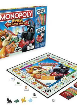 Hasbro Настольная игра Монополия детская с банком Monopoly Jun...