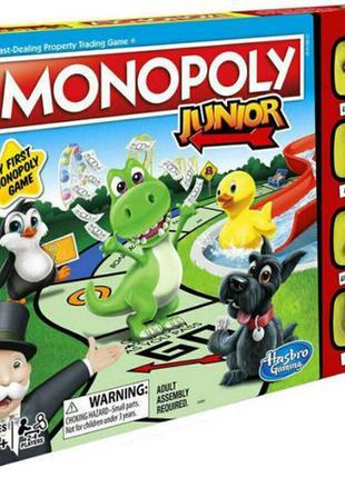 Hasbro Monopoly Junior Монополия Настольная игра детская A6984...