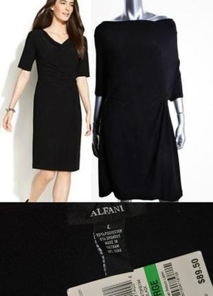 """Универсальное платье """"alfani""""  вырез лодочка с драпировкой """"ка..."""