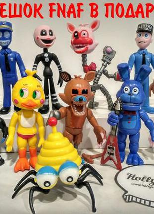 Набор фигурок 5 ночей с Фредди 12шт • Кошмарные аниматроники f...