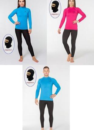 Мужское женское спортивное/лыжное термобелье Radical Acres