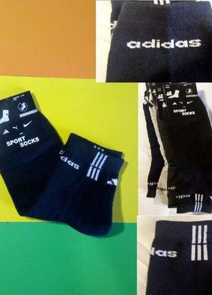 12пар=225гр Носки средней высоты Адидас Adidas носочки спорт