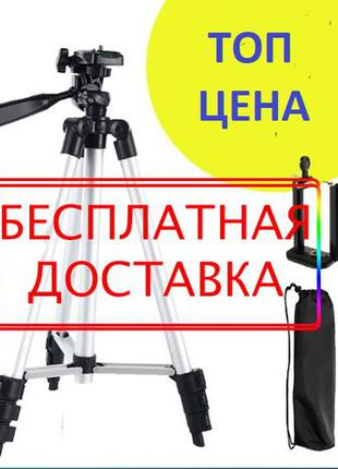 Штатив дляФотоаппарата смартфона камеры Nikon Canon Sony трино...