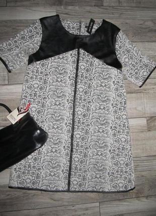 Комфортное платье от river island р.16